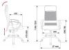 Кресло KB-6N SL