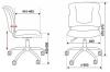 Кресло CH-322SXN