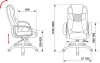 Кресло руководителя CH-839