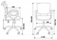 Кресло Бюрократ Т-9910