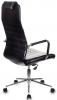 Кресло KB-9