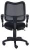 Кресло CH-799AXSN