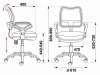 Кресло CH-799SL