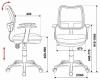 Кресло CH-797AXSN